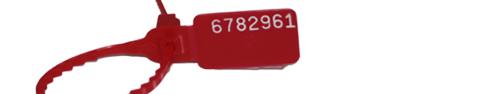 Номерная пластиковая УП - 165. Цена - 4,83 руб.