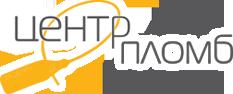 Центр пломб Мурманск